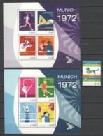 Guyana - Limited Edition Set 17 MNH - SUMMER OLYMPICS MUNICH 1972 (*) - Summer 1972: Munich