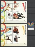 Guyana - Limited Edition Set 22 MNH - SUMMER OLYMPICS BARCELONA 1992 (*) - Ete 1992: Barcelone