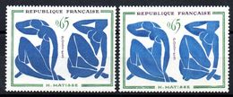 YT N° 1320 + 1320a - Neufs ** - Varieties: 1960-69 Mint/hinged