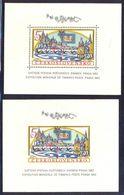Ceskoslovensko, 1962 Praha Stamp Expo Minisheets Perforated And Imperforated Nh Mint  -K28 - Tschechoslowakei/CSSR