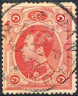 Stamp Siam,Thailand 1883 1att   Used  Lot13 - Thailand