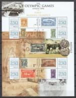 Grenada - SUMMER OLYMPICS ATHENS 1896 - Large MNH Sheet - Estate 1896: Atene
