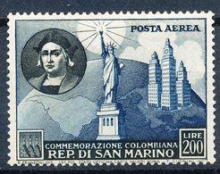 Stamp San MARINO 1952 200l Mint Lot15 - Saint-Marin