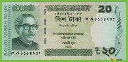 Voyo BANGLADESH 20 Taka 2012 P55b B350b ক ঝ UNC Green Lathework - Bangladesh