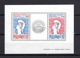 FRANCE  BLOC N° 8   NEUF SANS CHARNIERE  COTE 12.00€  EXPOSITION PHILATELIQUE  COCTEAU - 1967-70 Maríanne De Cheffer