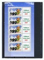 BLOC MEILLEURS VOEUX 2007 PERSONNALISE - NEUF** - 50 % FACIALE - Personalized Stamps