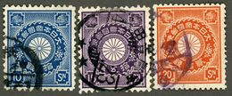 JAPAN 1899 Chrysanthemum - 10-15-20 Deep Blue-purple-orange - Used Hinged - Gebruikt