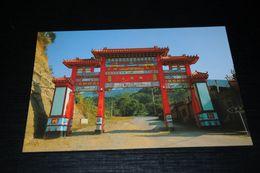 16167-                 SHIHTOU MT. AT NANCHUAN - Taiwan