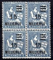 Alexandrie Maury N° 72b Surcharge Variété Chiffres Espacés En Bloc De 4 Neufs ** MNH. TB. A Saisir! - Alexandrie (1899-1931)