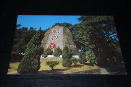 16170-                   MT. SUCCESS AT TAICHUNG - Taiwan