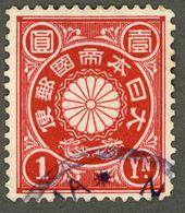JAPAN 1899 Chrysanthemum - 1 Yen Carmine - Used Hinged - Gebruikt