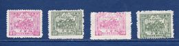 CHINA-NORTH-EAST-1947-STAMPS-UNUSED-SEE-SCAN-SET - Chine