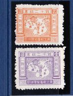 CHINA-NORTH-EAST-1946-STAMPS-UNUSED-SEE-SCAN - Chine