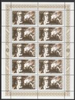 BRD 1766 Kleinbogen ** Postfrisch - [7] Repubblica Federale
