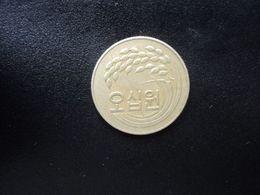 CORÉE DU SUD * : 50 WON   1973   KM 20    TTB - Coreal Del Sur