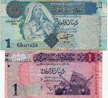 LOTTO LIBYA  1 DINAR CIRC. - Monedas & Billetes
