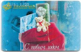Russia - Electrosvyaz (Novosibirsk) - Cards Promotion - Reverse 'Teddy Bear', Chip Tarif25, 12.2000, 300U, Used - Rusland