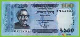 Voyo BANGLADESH 100 Taka 2011 P57a B352a ক গ UNC - Bangladesh