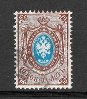 Russia 1865, 10 Kop, Thick Paper. No Watermark. Mi 15z/ Sc 15a. Used. - Gebruikt