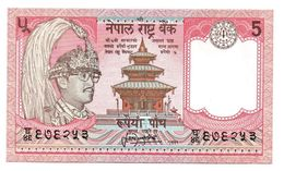 Nepal 5 Rupees 1987 - Nepal