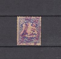 Bayern 57B Wappen 20 Pfennig - Dreizeiler Violett Stadtpost NÜRNBERG ..- Maxfeld - Bavaria