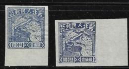 NORTH-WESTERN CHINA 1949 SCOTT 4L66(2) - Western-China 1949-50