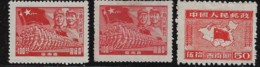 SOUTH-WESTERN CHINA 1949 SCOTT 8L5 MINT AND USED,8L19 - South-Western China 1949-50