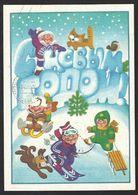 Russia; 1987 Postcard: Cat, Chat, Gatto, Dog, Bird, Children; New Year. - Hauskatzen