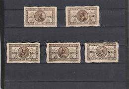 5 VIGNETTES LES ROIS DE FRANCE - CAPETIENS - HUGUES CAPET-ROBERT LE PIEUX-HENRI 1ER-PHILIPPE 1ER - PHILIPPE AUGUSTE - Commemorative Labels