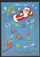 Russia ; 1987 Postal Stationery: Red Cat With Santa Claus And Gifts For Children, Gatto Rosso Con Babbo Natale E Regali - Hauskatzen