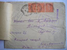 Enveloppe De 1932 Avec Cachets De Retour Et étiquette Russes - 3 Photos - Marcophilie (Lettres)