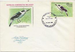 MADAGASCAR - SERIE OISEAUX N° 663 A 665  SUR 3 FDC - ANNEE 1982 - Madagascar (1960-...)