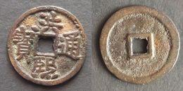 China Cash Coin Hong Xi Tong Bao - Chine