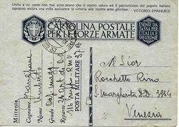 P.M. 37 Carte De Franchise Militaire Italienne FM 1941 Vers Venezia - Correo Militar (PM)