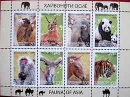 Tajikistan  2009  Fauna Of Asia   M/S  MNH - Tajikistan