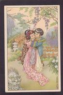 CPA Bertiglia Illustrateur Italien Circulé Japon Asie - Bertiglia, A.