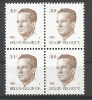 OCB 2126 ** Postfris Zonder Scharnier  In Blok Van 4 - 1981-1990 Velghe