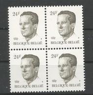 OCB 2209 ** Postfris Zonder Scharnier  In Blok Van 4 - 1981-1990 Velghe