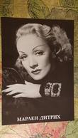 Actress Marlene Dietrich - MODERN POSTCARD - DeAgostini Edition - Acteurs