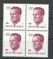 OCB 2125 ** Postfris Zonder Scharnier  In Blok Van 4 - 1981-1990 Velghe