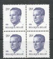 OCB 2135 ** Postfris Zonder Scharnier  In Blok Van 4 - 1981-1990 Velghe
