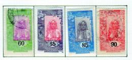 Cote Des Somalis 1923-27 Surcharges YT 112-15 - Französich-Somaliküste (1894-1967)