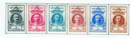 Cote Des Somalis 1939 Leonce Lagarde YT 182-187 - Französich-Somaliküste (1894-1967)
