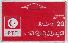 381/ Tunisia; FT1. Logo, 20 Ut., Long Track, Rare - Tunisie