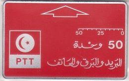 382/ Tunisia; FT2. Logo, 50 Ut., Short Track - Tunisie