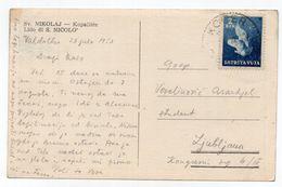 1950 YUGOSLAVIA, SLOVENIA, STT, VUJA, VALDOLTRA, LIDO ST. NICOLO, KOPER TO LJUBLJANA, USED ILLUSTRATED POSTCARD - Yugoslavia