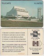 204/ Mali; P15. Building, 5th Issue, 30.000 Ex. - Malí