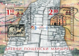 Europa CEPT 2020 BULGARIA Ancient Postal Routes (Pre Order!) - Fine S/S MNH - Nuovi