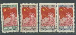 200035697  CHINA NORDEST  YVERT   Nº  137/40 - North-Eastern 1946-48