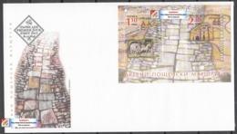 Europa CEPT 2020 BULGARIA Ancient Postal Routes (Pre Order!) - Fine S/S FDC - Nuovi